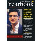 NIC Yearbook 126 - PAPERBACK EDITION