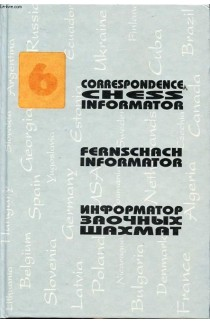 CLEARANCE - Correspondence Chess Informator Vol. 6