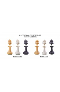 "The Next Gen Pawns Plastic Chess Pieces - 3.75"" King - Captain Variation"