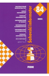 Chess Informant - ISSUE 84
