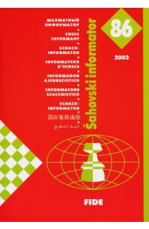 Chess Informant - ISSUE 86