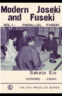 Parallel Fuseki - Modern Joseki and Fuseki - VOLUME 1