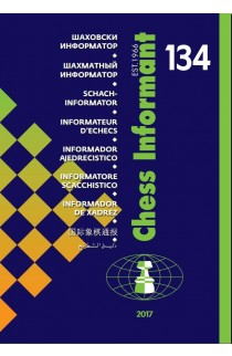 Chess Informant - Issue 134