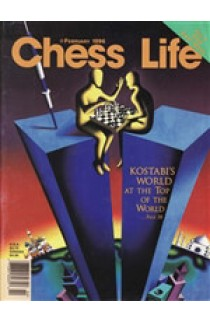 My first issue of Chess Life, featuring the 1995 Intel/PCA World Championship Match Kasparov-Anand at the World Trade Center(February 1996)