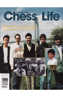 CLEARANCE - Chess Life Magazine - July 1995 Issue