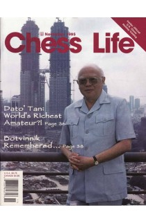 CLEARANCE - Chess Life Magazine - November 1995 Issue