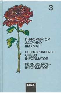 CLEARANCE - Correspondence Chess Informator Vol. 3
