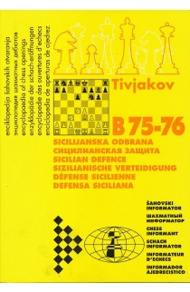 CLEARANCE - Encyclopaedia of Chess Openings B75-76 Sicilian Najdorf 6.Be3
