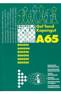 CLEARANCE - Encyclopaedia of Chess Openings - Benoni A65
