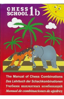 The Manual of Chess Combinations - Vol. 1b