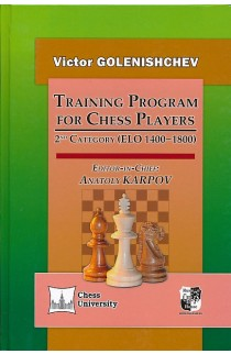 Training Program for Chess Players - 2nd Category (ELO 1400-1800)