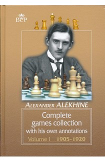 Alexander Alekhine - Complete Games Collection - Vol. 1 - 1905-1920