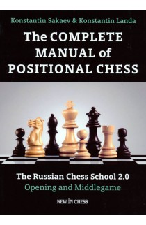 SHOPWORN - The Complete Manual of Positional Chess