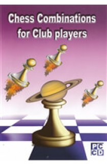 DOWNLOAD - Chess Combinations for Club Players