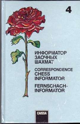 CLEARANCE - Correspondence Chess Informator Vol. 4