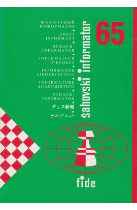Chess Informant - ISSUE 65