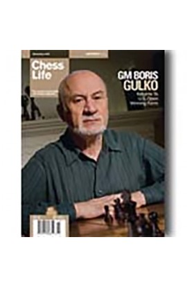 CLEARANCE - Chess Life Magazine - November 2007 Issue