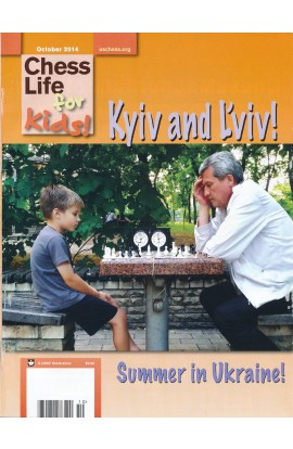 CLEARANCE - Chess Life For Kids Magazine - December 2014 Issue