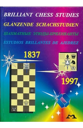 Brilliant Chess Studies