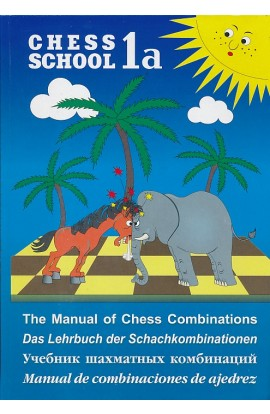 The Manual of Chess Combinations - Vol. 1a