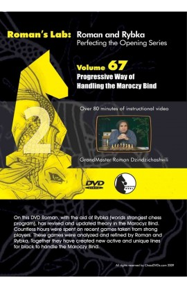 E-DVD ROMAN'S LAB - VOLUME 67 - Progressive Way of Handling the Maroczy Bind