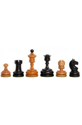 "The Circa 1930 German Knubbel Vintage Luxury Chess Pieces - 3.5"" King"