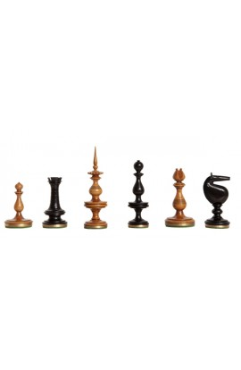 "The Killarney Vintage Series Luxury Chess Pieces - 5"" King"