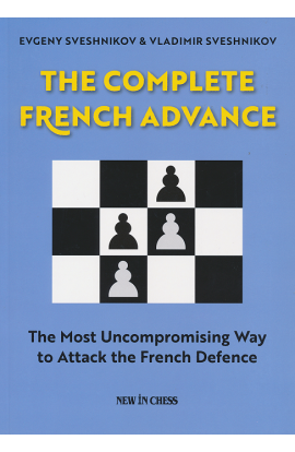 SHOPWORN - The Complete French Advance