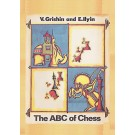 The ABC of Chess
