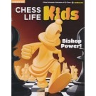CLEARANCE - Chess Life For Kids Magazine - February 2017 Issue