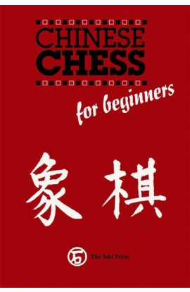 Chinese Chess for Beginners