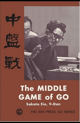 The Middle Game of Go