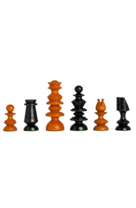 "The Georgian Series Timeless Chess Pieces - 4.4"" King"