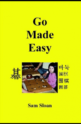 Go Made Easy