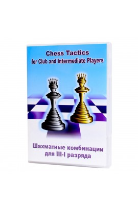 DOWNLOAD - Chess Tactics for Club and Intermediate Players